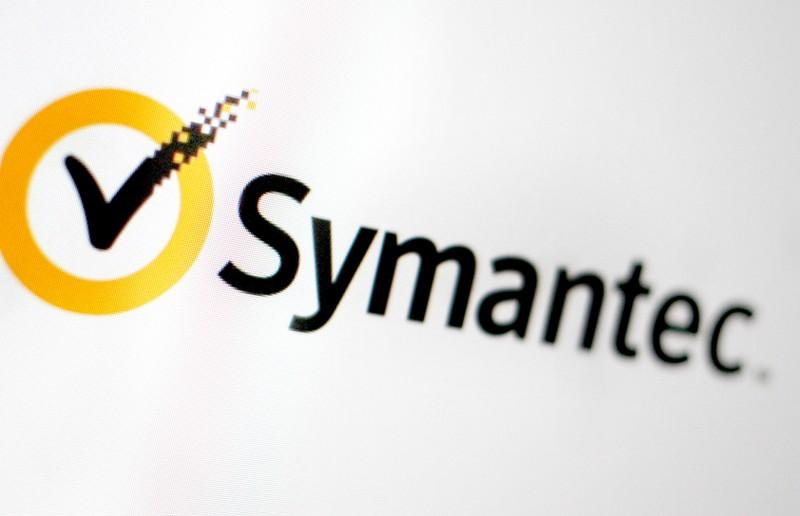 Symantec Pakistan has GSNI partner